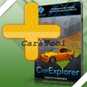 ChipExplorer и официальные модули