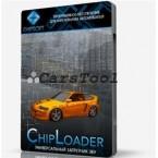 ChipLoader программа и модули